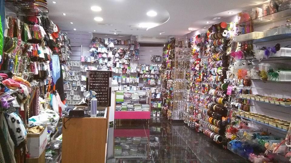 Directorio comercio de segovia de compras por segovia for De mil colores