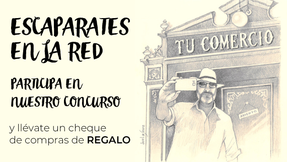 ESCAPARATES EN LA RED